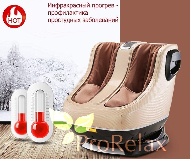 Массажер для ног с подогревом RT_1889