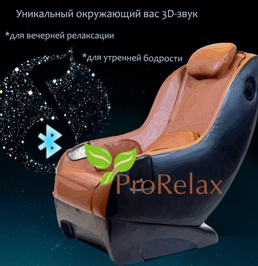 Массажное кресло БигЛак с музыкой