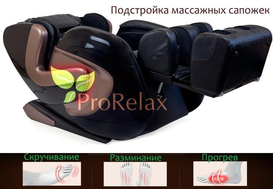 Массажное кресло с массажем ног