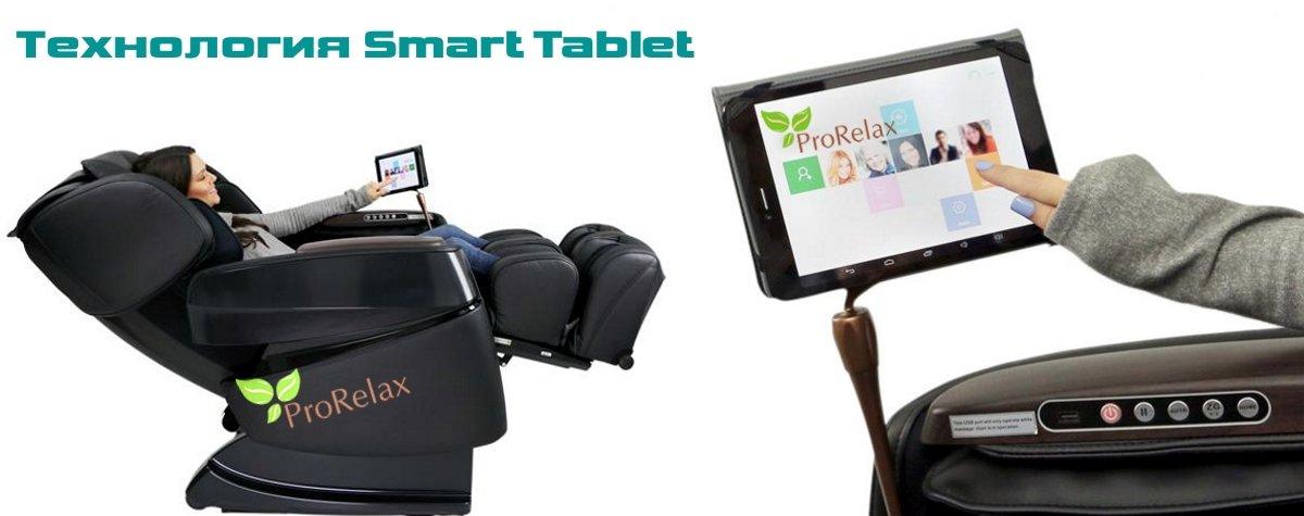 Хорошее массажное кресло Биотроник