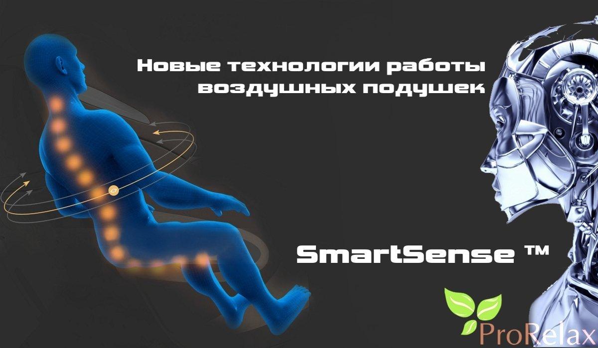 Массажное кресло Биотроник BioTronic 3D режимы