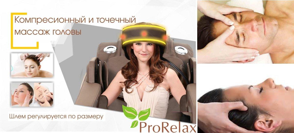 Массажное кресло Longevity от Life Power с массажем головы