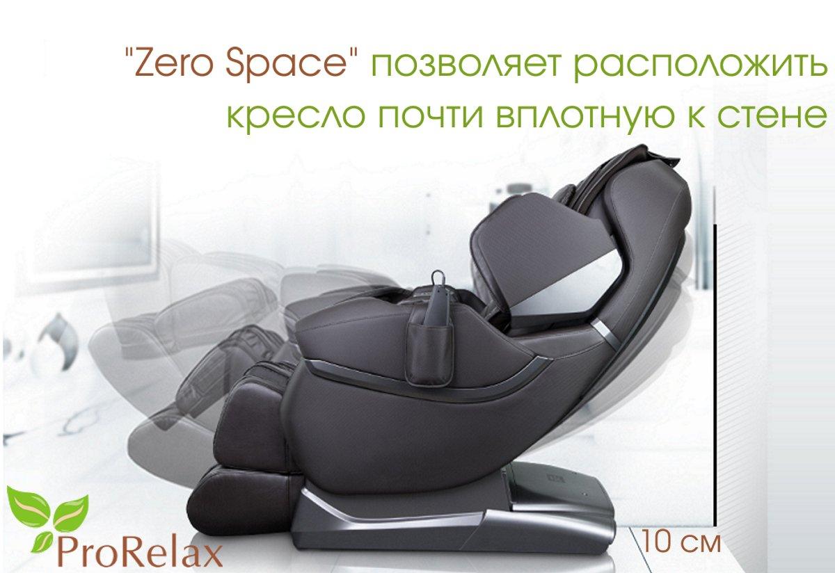 кресло для массажа alpha sonic 2 отъезжает от стены